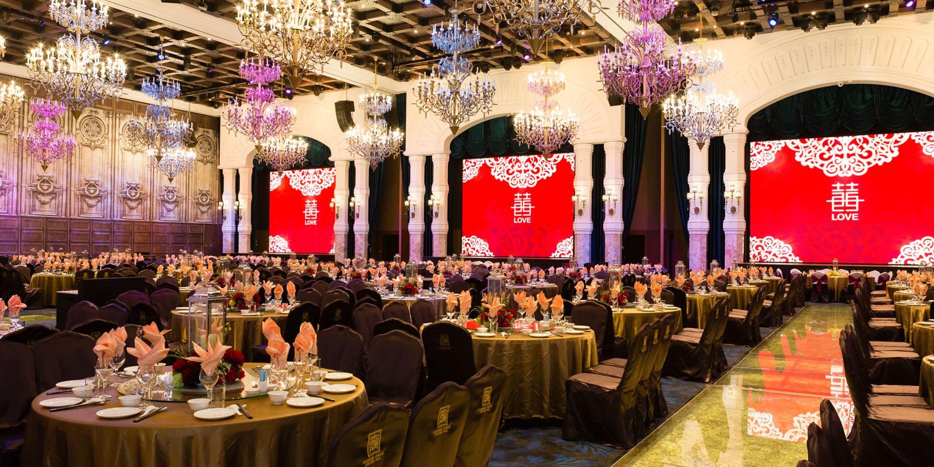 皇潮鼎宴世紀宴會廳