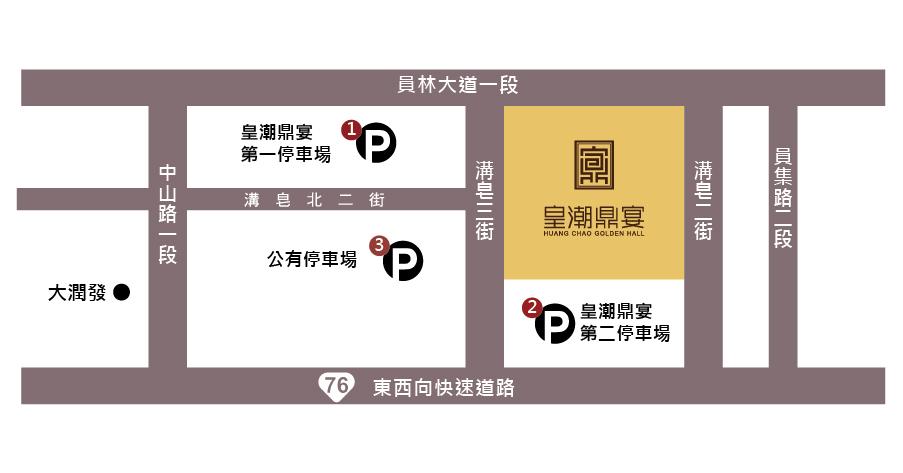皇潮網站地圖-01
